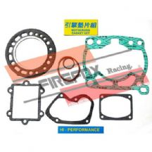 Suzuki RM250 1989 Mitaka Top End Gasket Kit